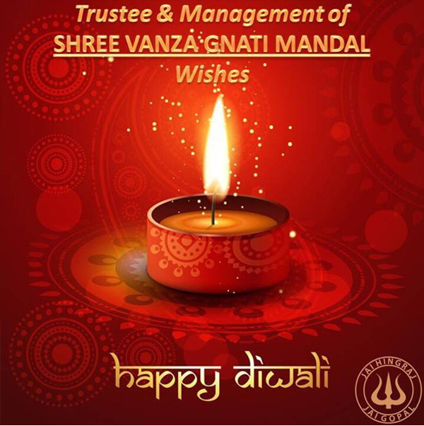 diwali-message